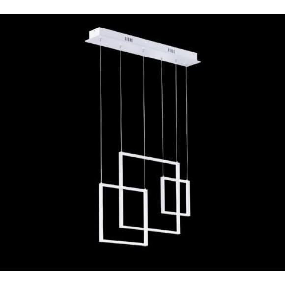 κρεμαστο φωτιστικο σαλονιου led μοντερνα σχεδιαση TRIO TUCSON 372610331